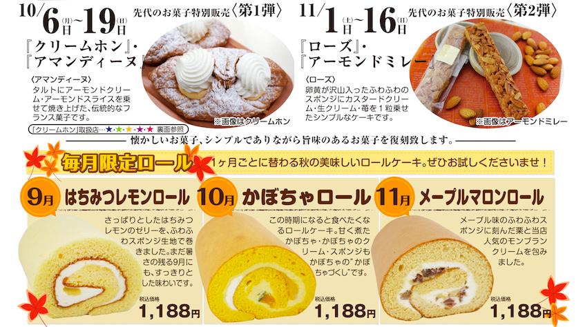 スクリーンショット 2014-09-10 16.37.18