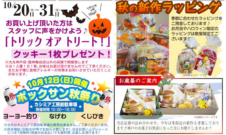 スクリーンショット 2014-09-10 16.37.42