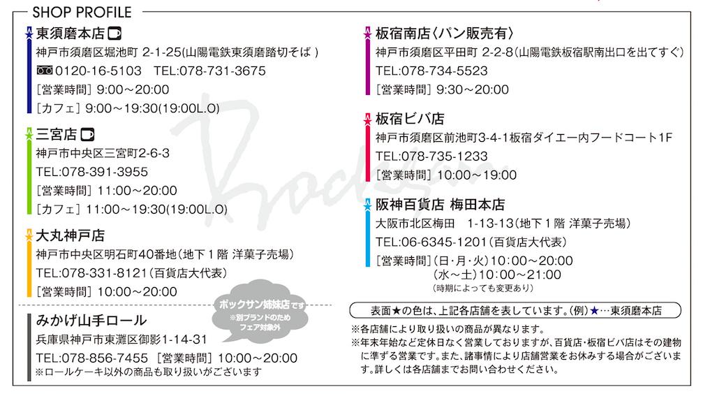 スクリーンショット 2014-09-10 16.47.09