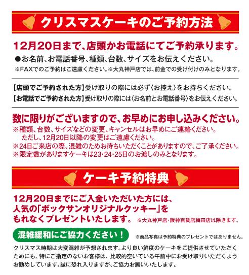 スクリーンショット 2014-11-18 3.20.27