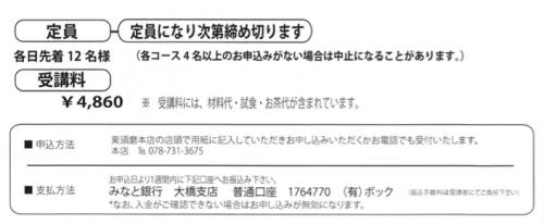 スクリーンショット 2015-12-01 8.17.09